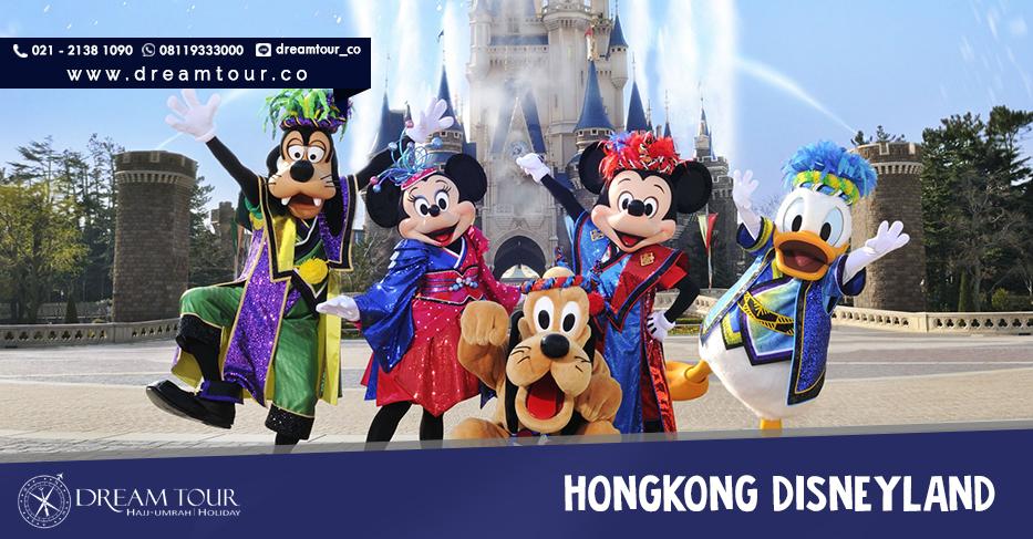 paket tour hongkong murah dreamtour