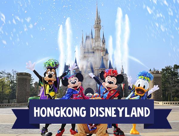 paket wisata internasional hongkong